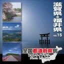 Mixa zenkoku015