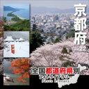 Mixa zenkoku022