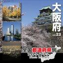 Mixa zenkoku023