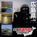Mixa zenkoku028