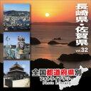 Mixa zenkoku032
