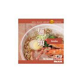 MIXAイメージライブラリーVol.239 麺類【メール便可】