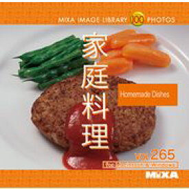 MIXAイメージライブラリーVol.265 家庭料理【メール便可】