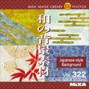 Mixa322