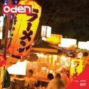 Oden008