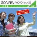 Pra gphoto001