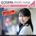 Pra gphoto002