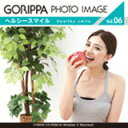 Pra gphoto006