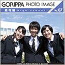 Pra gphoto007
