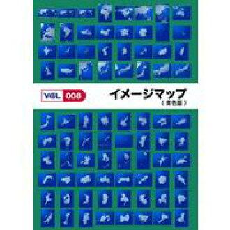 VGL-008 image map / blue version