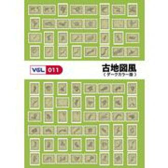 """VGL-011 """"old map wind / dark version"""