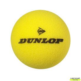 ショートテニスボール【ダンロップ】DUNLOP スポンジ HG2 1ケース(6ヶ入)【トレーニンググッズ】