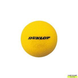 ショートテニスボール【ダンロップ】DUNLOP スポンジ YL 1ケース(6ヶ入)【トレーニンググッズ】