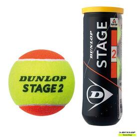 テニス PLAY+STAY ボール【ダンロップ】DUNLOP STAGE 2 ORANGE 3ヶ入ボトル×4ボトル(12ヶ) STG2ORC3DOZ【トレーニンググッズ】