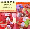 From the original beauty of Ryukyu glass sea rock tumbler authentic shochu assorted gift set