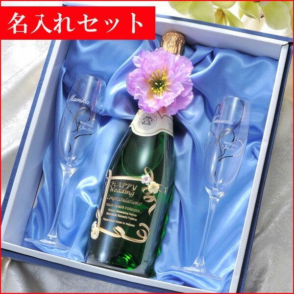 【名入れ専門】【名入れ プレゼント】【 酒 】【 ワイン 】プラチナハート ペアシャンパングラス&ロリアン シャンパン ギフトセット