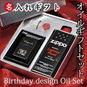 Original zp bk oil