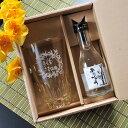 【名入れ プレゼント】【 酒 】 本格焼酎道楽 琥珀ロングタンブラー&金箔入り焼酎セット
