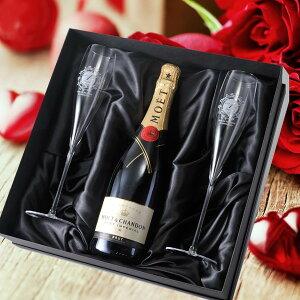 【名入れ専門】【名入れ プレゼント】【 酒 】【 ワイン 】 SAVOY シャンパンフルートペアセット&モエ・エ シャンドン ブリュット アンペリアル750ml