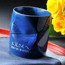 Original cup toki