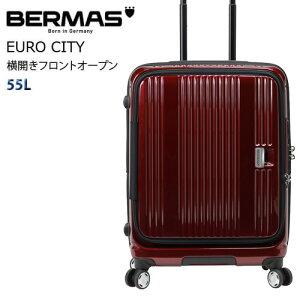 バーマス公式直営 BERMAS バーマス キャリーケース 60291 フロントオープン ユーロシティ ドイツブランド ビジネス 軽量 バッグ スーツケース 55L 高機能 キャリーバッグ TSAロック 4輪