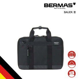 バーマス公式直営 BERMAS バーマス BAUER3 ビジネス カジュアル 60328 ガジェット ポートフォリオ BAUER 1680D テフロン ドイツブランド ビジカジ ブリーフ ショルダー 2WAY キャリーオン 撥水性