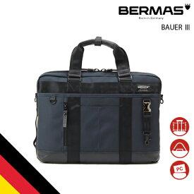 バーマス公式直営 BERMAS バーマス BAUER3 ビジネス カジュアル 60329 3WAY 3WAY スリム3WAY BAUER 1680D テフロン ドイツブランド ビジカジ ブリーフ ショルダー リュック キャリーオン 撥水性