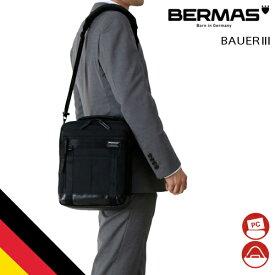 バーマス公式直営 BERMAS バーマス BAUER3 ビジネス カジュアル 60065 ショルダーS ドイツブランド BAUER 1680D テフロン ビジカジ ショルダー 2WAY 撥水性 通勤