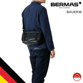バーマス公式直営 BERMAS バーマス BAUER3 ビジネス カジュアル 60069 フラップショルダーS ドイツブランド BAUER 1680D テフロン ビジカジ ショルダー 撥水性 通勤