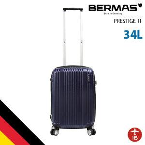 バーマス公式直営 BERMAS バーマス スーツケース キャリーケース 機内持ち込み 60252 プレステージ ドイツブランド ビジネス 軽量 旅行 出張 34L 高機能 ハードケース キャリーバッグ ファスナー