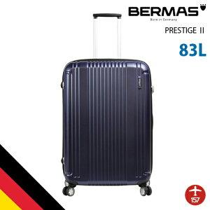 バーマス公式直営 BERMAS バーマス スーツケース キャリーケース 60254 プレステージ ドイツブランド ビジネス 軽量 旅行 出張 83L 高機能 ハードケース キャリーバッグ ファスナー TSAロック 4輪