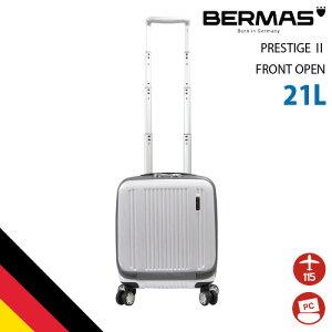 バーマス公式直営 BERMAS バーマス スーツケース キャリーケース 機内持ち込み コインロッカー対応 60255 プレステージ ドイツブランド ビジネス 軽量 旅行 出張 21L 高機能 ハードケース フロン
