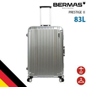 BERMAS バーマス スーツケース キャリーケース 60266 プレステージ ドイツブランド ビジネス 軽量 旅行 83L 高機能 キャリーバッグ フレーム TSAロック 4輪タイプ
