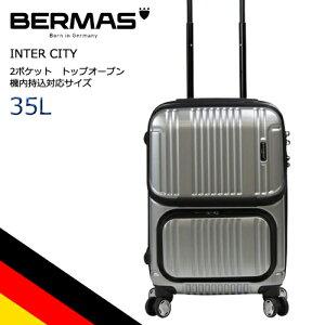 バーマス公式直営 BERMAS バーマス キャリーケース 60279 トップオープン インターシティ 機内持ち込み 機内持込 ドイツブランド ビジネス 軽量 バッグ スーツケース 35L 高機能 キャリーバッグ