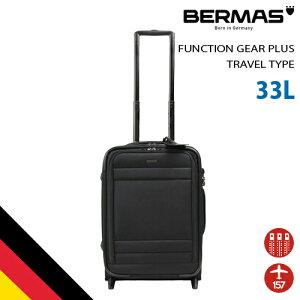 バーマス公式直営 BERMAS バーマス ビジネスキャリー 60423 ファンクションギアプラス ドイツブランド ビジネス スーツケース 33L 高機能 キャリーケース キャリーバッグ TSAロック 無料受託手荷