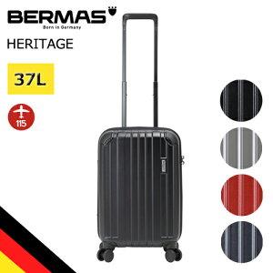 バーマス公式直営 BERMAS スーツケース キャリーケース 60490 ヘリテージ ドイツブランド ビジネス 軽量 旅行 37L 高機能 キャリーバッグ ファスナー TSAロック 4輪 キャリーバック 機内持込対応