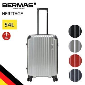 バーマス公式直営 BERMAS スーツケース キャリーケース 60491 ヘリテージ ドイツブランド ビジネス 軽量 旅行 54L 高機能 キャリーバッグ ファスナー TSAロック 4輪 キャリーバック