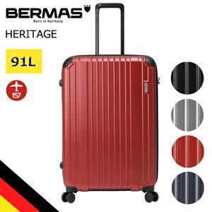 バーマス公式直営 BERMAS スーツケース キャリーケース 60492 ヘリテージ ドイツブランド ビジネス 軽量 旅行 91L 高機能 キャリーバッグ ファスナー TSAロック 4輪 キャリーバック