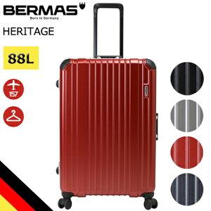 バーマス公式直営 BERMAS スーツケース キャリーケース 60494 ヘリテージ ドイツブランド ビジネス 軽量 旅行 88L 高機能 キャリーバッグ フレーム TSAロック 4輪 キャリーバック