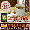 Black sugar ginger water 300 g x 10 bags set ginger powder Japanese ginger hot black sugar and Ginger bath powder health diet black sugar ginger senior day tea 2015 Gift Giveaway 内 祝 I ginger powder early % 02P23Sep15