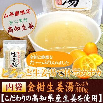 Kumquat ginger water 300 g ginger powder domestic ginger hot ginger powder ginger water powder health radish ginger gift ginger tea gifts gifts by 2015 tea ginger powder early % 02P07Nov15