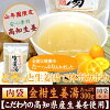 Kumquat ginger water 300 g x 10 bags set ginger powder Japanese ginger hot ginger powder powder diet radishes would be sought in tea by 2015 gift giveaway in celebration ginger powder early % 02P07Nov15