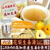 Karin ginger water 300 g x 2pcs set ginger powder Japanese ginger hot ginger powder powder health diet Karin ginger senior day tea 2015 Gift Giveaway 内 祝 I ginger powder advance % 02P05Sep15