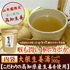 Large ginger root water 300 g ginger powder domestic ginger hot ginger ginger bath powder health radish ginger cold prevention gift Chai ginger gifts tea 2015 presents ginger powder early % 02P07Nov15