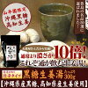 Black sugar ginger water 300 g black sugar ginger powder Japanese ginger hot super hot powder diet warm skin rough wind cold prevention Chai ginger gift gifts green tea 2015 gift ginger powder early % 02P07Nov15
