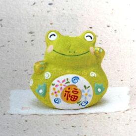 カエル 置物【ゆらゆら笑顔(蛙)】 送料無料 かえる カエル インテリア 雑貨 プレゼント ギフト 陶器 ぬいぐるみ 小物 おもちゃ オブジェ 男性 女性 お歳暮 御歳暮 プチギフト お茶 2020 インテリア 動物 内祝い 早割