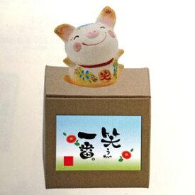 ぶた 置物【笑うが一番(ぶた)】 送料無料 豚 ブタ インテリア 雑貨 プレゼント ギフト 陶器 ぬいぐるみ 小物 おもちゃ オブジェ 男性 女性 お歳暮 御歳暮 プチギフト お茶 2020 インテリア 動物 内祝い 早割