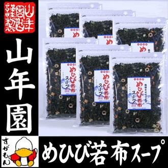 It cracked delicious seaweed soup 120 g × 6 bag set up cracked and seaweed soup because turnip soup seaweed soup seaweed soup gifts tea 2015 Gift Giveaway 内 祝 I 60th birthday celebration men women parents gift moving greetings and souvenirs celebra