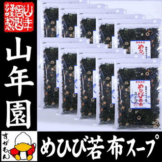 Order cracked delicious seaweed soup 120 g x 10 bags set up cracked and seaweed soup because turnip soup seaweed soup seaweed soup grandparents day tea Midyear 2015 Gift Giveaway 内 祝 I 60th birthday celebration men women parents gift moving greetings pro
