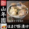 文蛤茶 x 2pcs 集的成分了整個煮的禮物贈品蛤蚌蛤 ochazuke 的奢侈方位祝我禮品及紀念品 ochazuke 提出了男性女性尋求茶 2016 年慶祝有早期 %02p01oct16